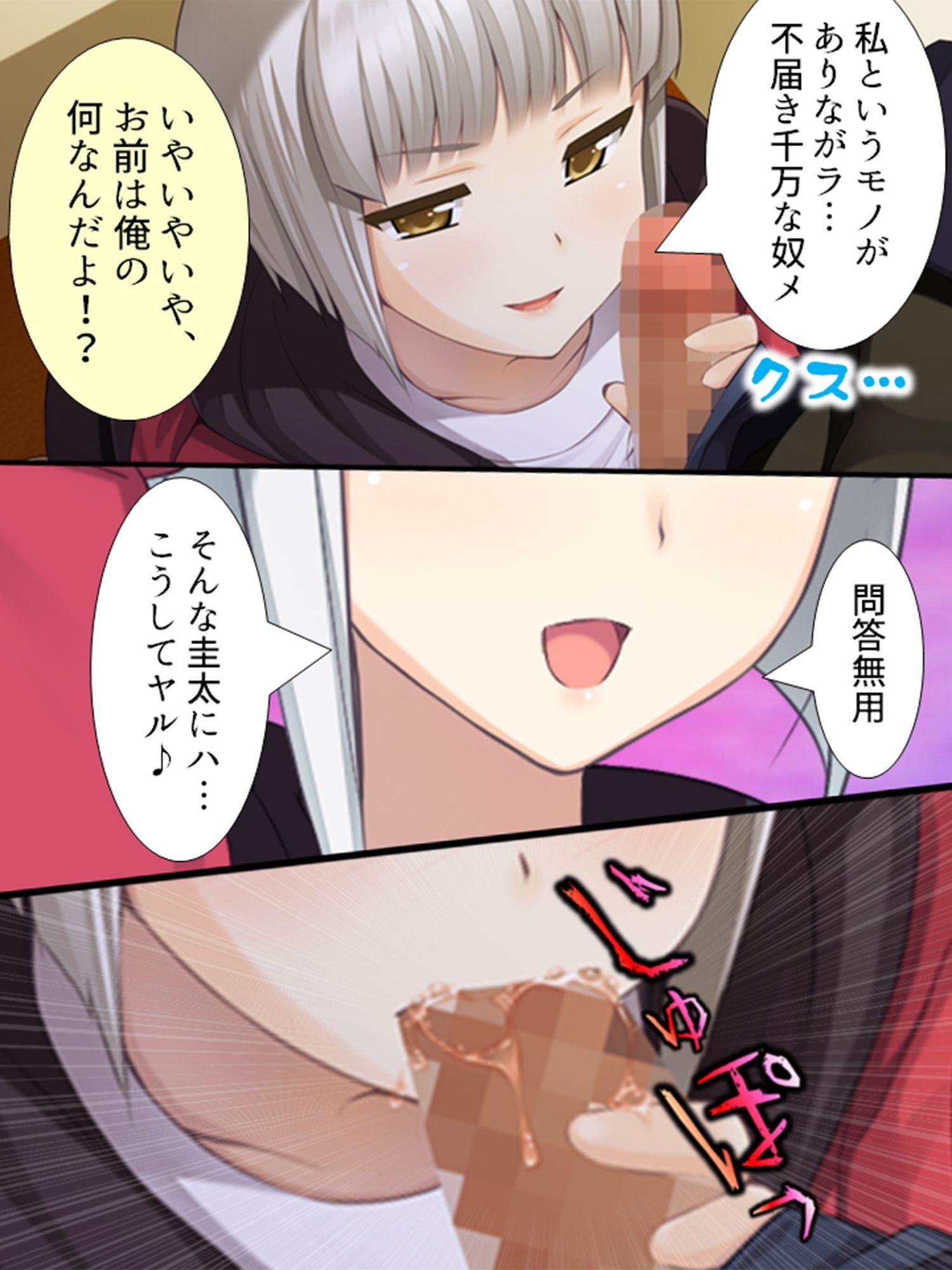 【女の子 オナニー】女の子少女のオナニー露出中出しフェラハーレムの同人エロ漫画!