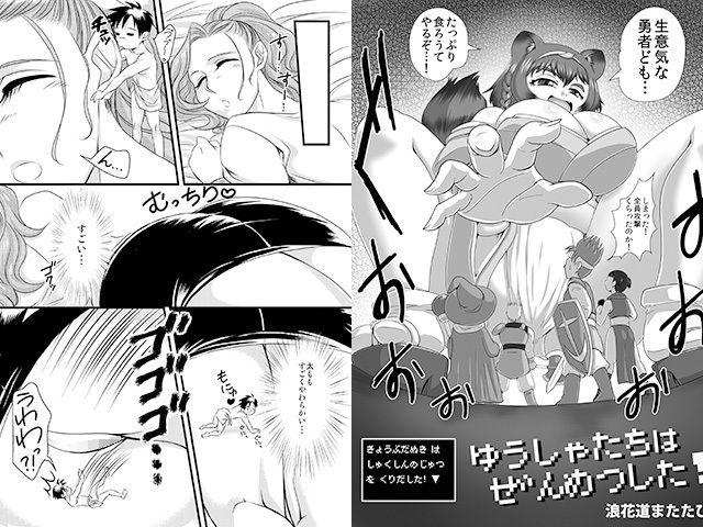 【I-Raf-you 同人】マイクローンマガジン8
