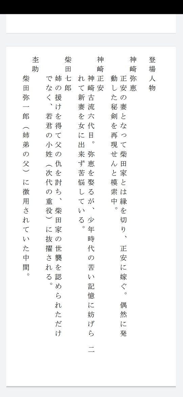 【SMX工房 同人】悲剣肌風模索編