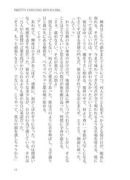 【わめしば 同人】omankotheftauto