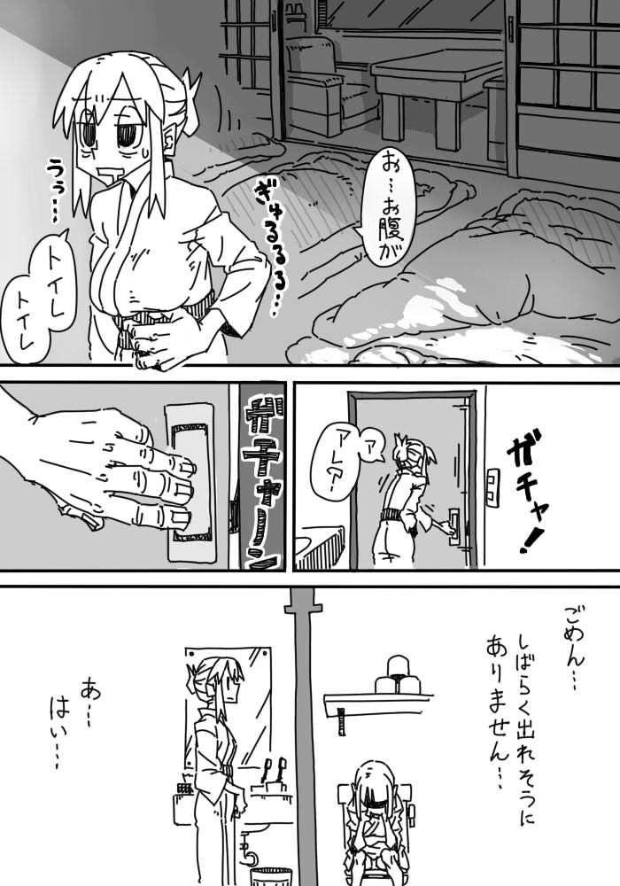 【ぺぬぺぬぺちーん 同人】拘束いじり~旅館トイレ~
