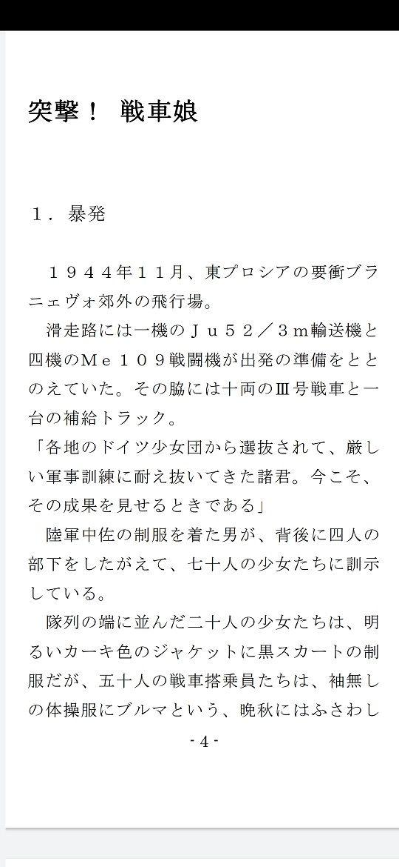 【SMX工房 同人】ヒロイン戦記短編集