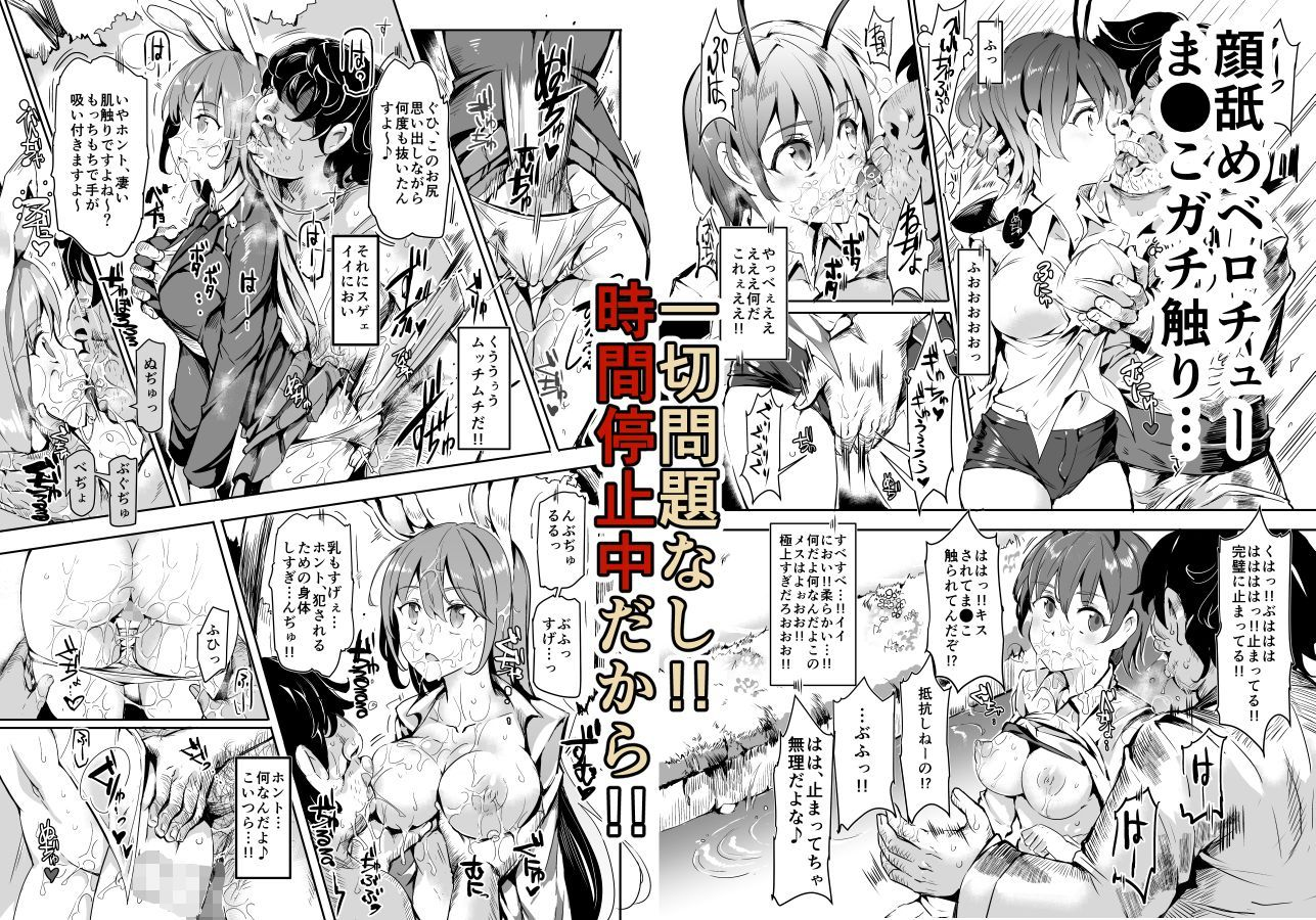 【にゅう工房 同人】幻想郷時姦停止club1,2