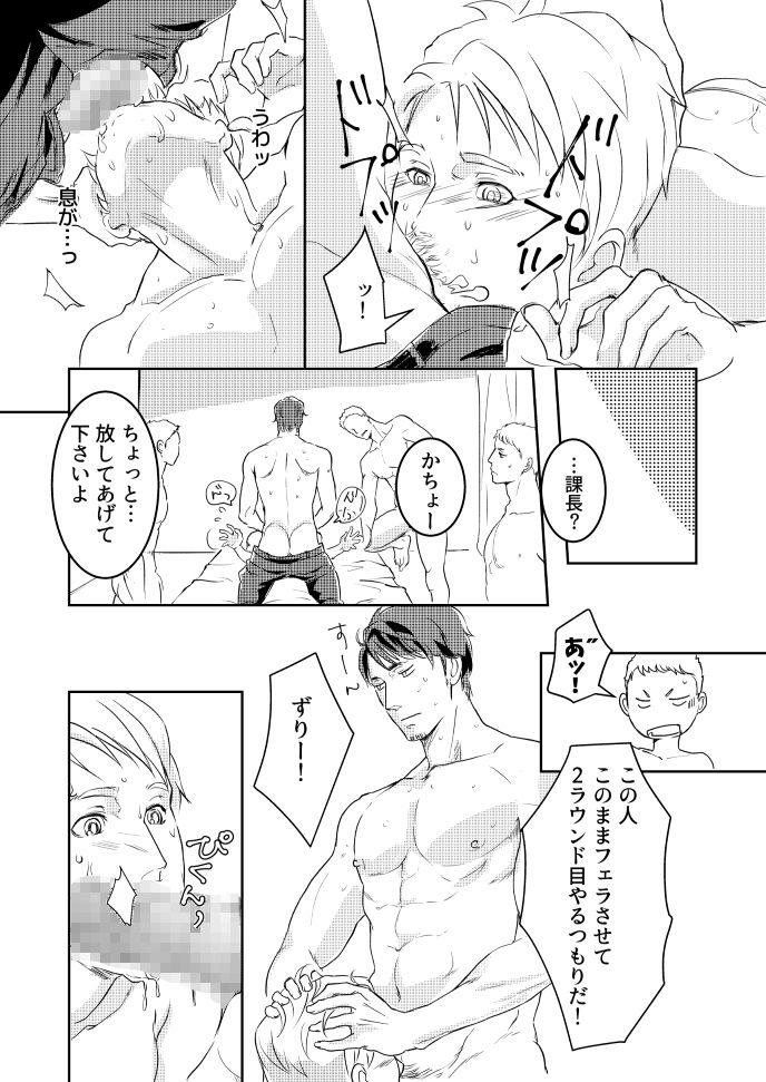 【星ノ匣 同人】ヤルキ対策推進課