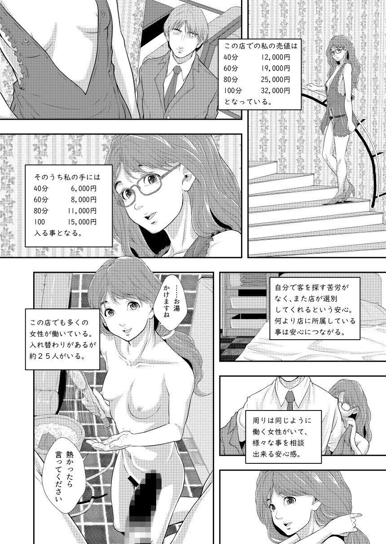 【りんご学園 同人】性的インテリジェンス集合体