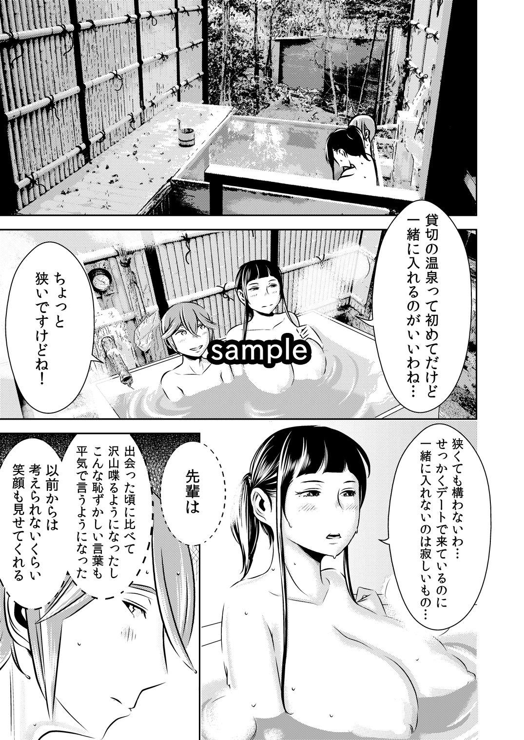 【ショタ パイズリ】ショタ痴女女の子のパイズリ4P3P無表情逆レイプフェラの同人エロ漫画。