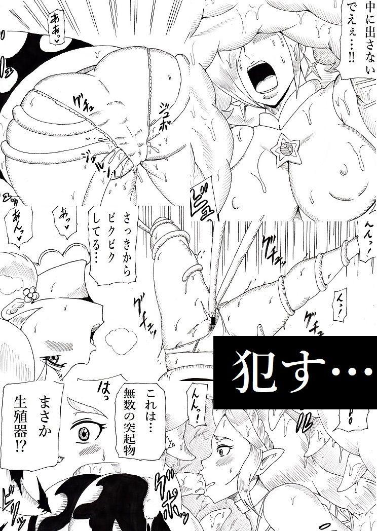 【にんにん堂 同人】N図鑑~丸呑み・触手姦編~