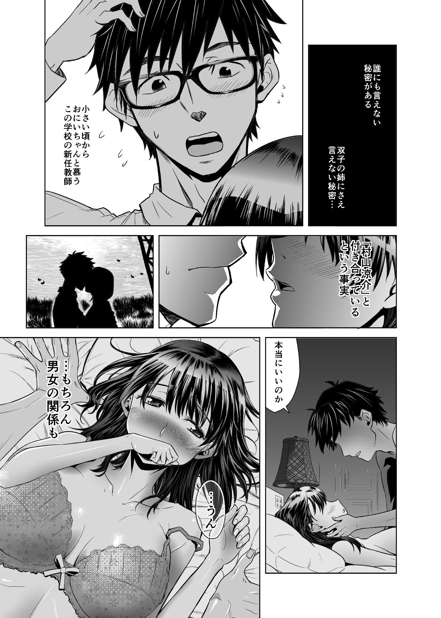 【かぎしっぽ亭 同人】【無料】茜色ノ情景~前奏曲~