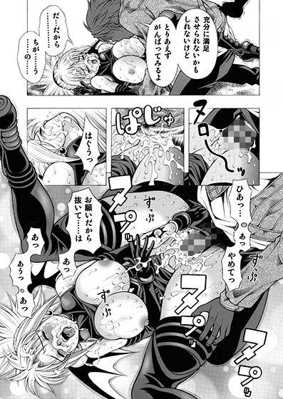 【精心堂 同人】魅惑のシャドウ