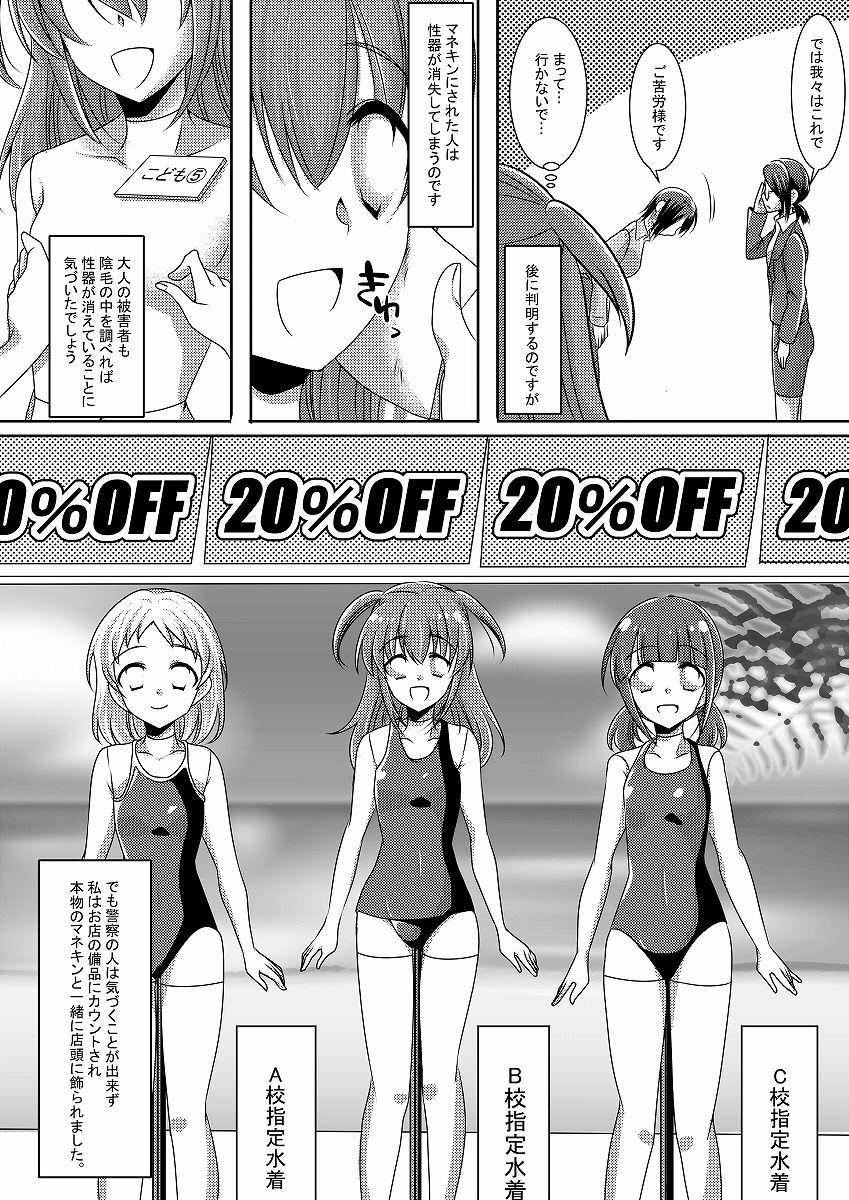【ポケモン 同人】新炎館の短編漫画-総集編-(~2017年)