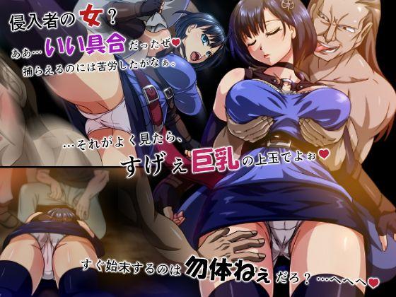 【RAKUGAKI DROPS 同人】牢姦~ならず者たちの制裁~
