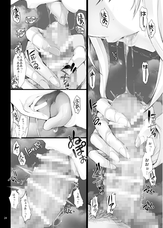 もんはんのえろほんG3 11→14+柔皮+おまけ本 総集編