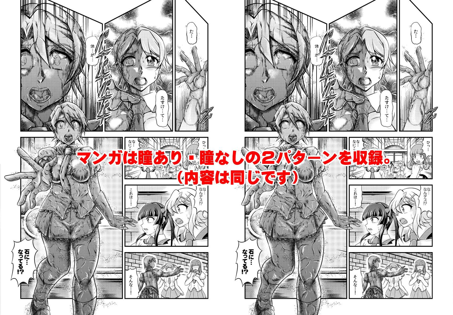 【リディア 同人】戦姫全滅EP3:暁○歌・月○調