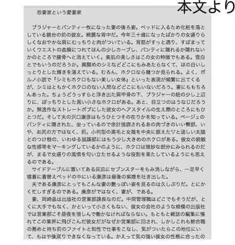 【出羽健書蔵庫 同人】美課長攻め