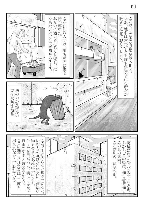 【ラム パイズリ】長身変態な巨乳の熟女の、ラムのパイズリ母乳無理矢理M男の同人エロ漫画!