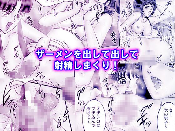 【うまい堂 同人】教室のアンジェリーク・処女膜破って精液ぶっかけ
