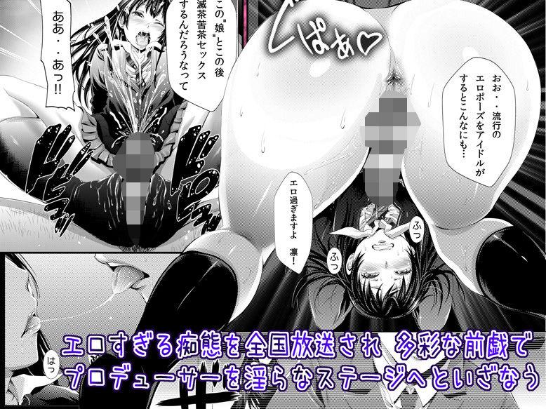 チンデレラガール 【作品ネタバレ】