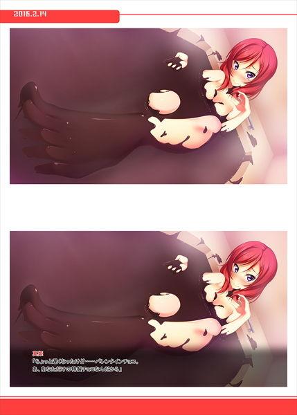 【西木野真姫 同人】高嶺のflower
