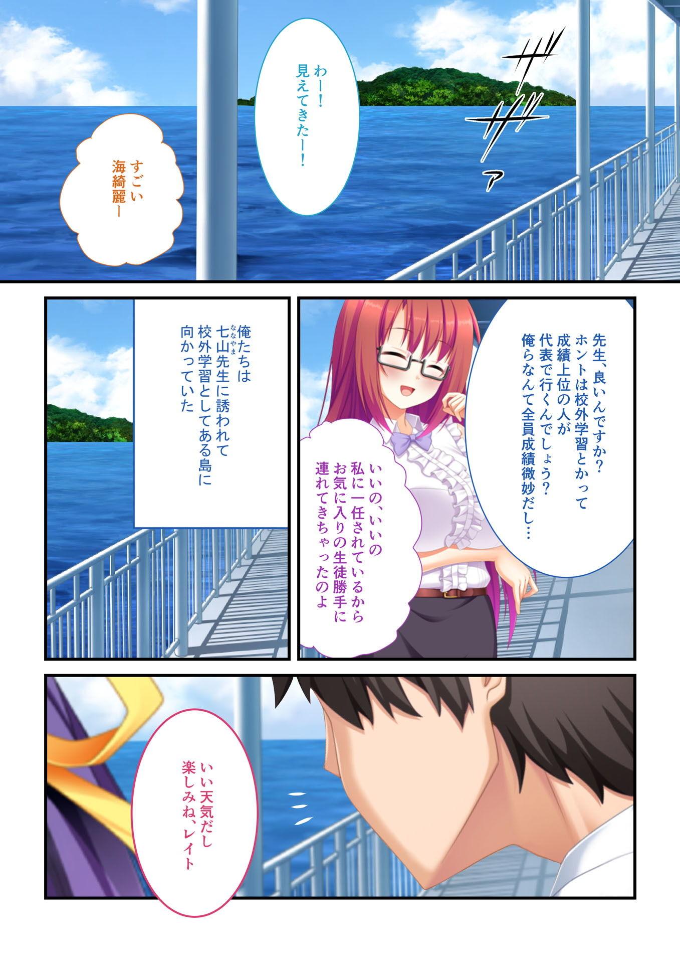 【どろっぷす! 同人】【フルカラー】強制ハメ!孕ませ島抵抗できない女子とハーレムSEX!(1)
