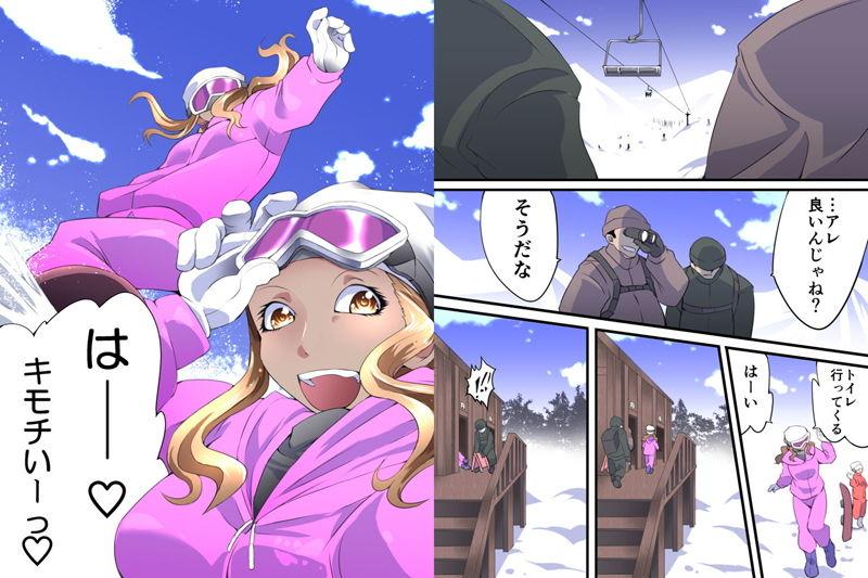 【アトリエ 同人】欲望回帰第558章-超絶美人なスノボガールはニューハーフ-