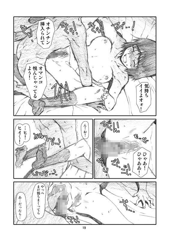 【よつばと 同人】かぜママ!