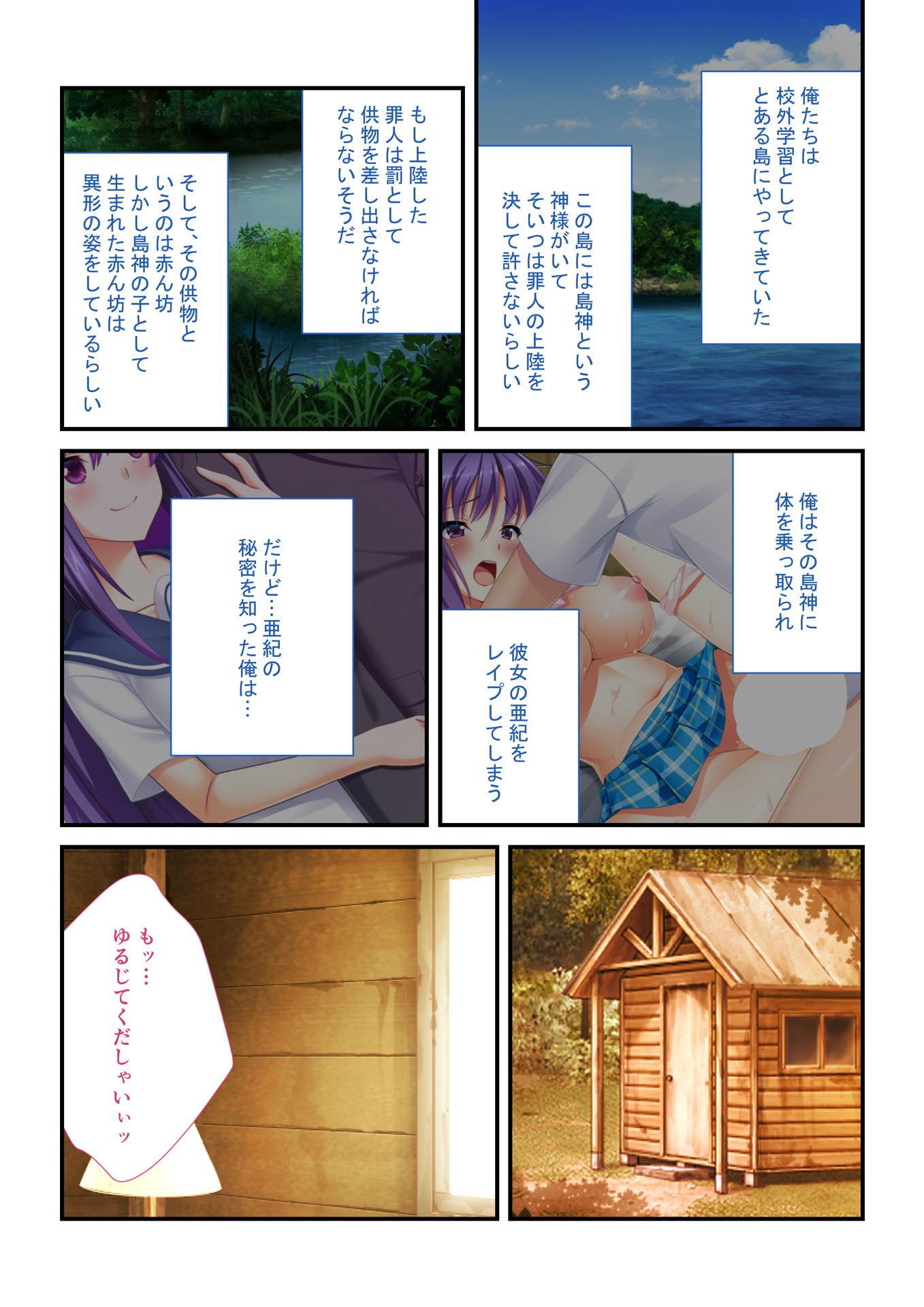 【どろっぷす! 同人】【フルカラー】強制ハメ!孕ませ島抵抗できない女子とハーレムSEX!(2)