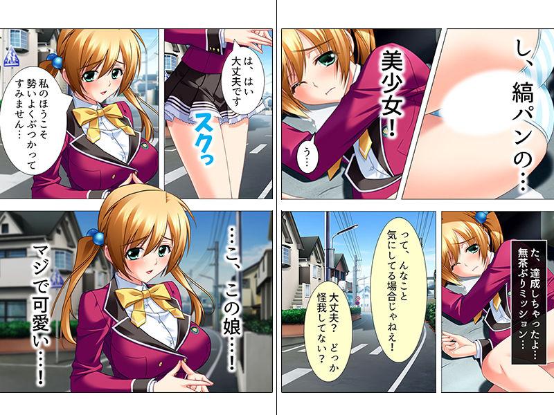 【美少女 中出し】ツインテールな制服の美少女アイドル処女の中出し学園ものハーレムフェラパイズリの同人エロ漫画。