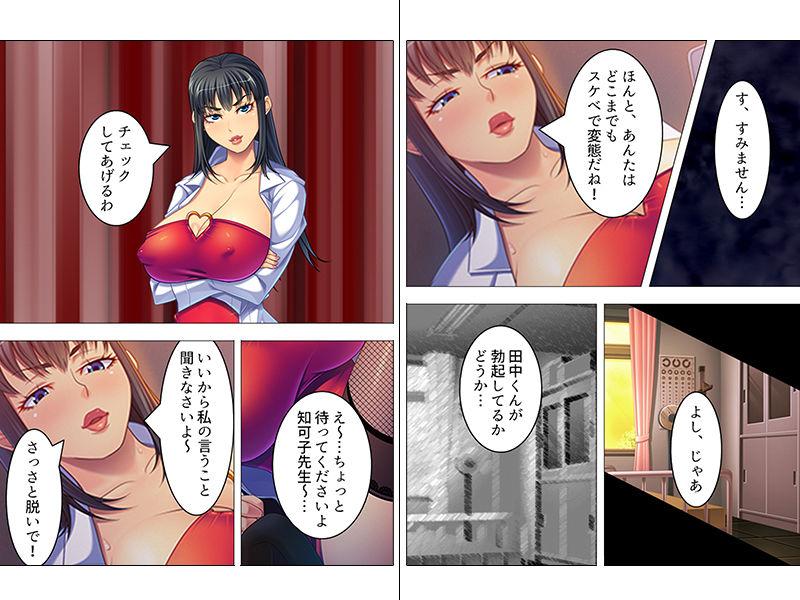 【レン 同人】女の人のオマ●コ、こんなに近くで見るの初めてだ!上巻