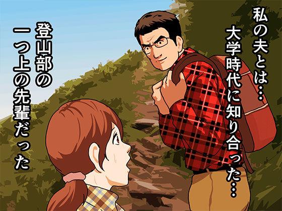 催眠性教育 第九話+第八.五話無料公開 【作品ネタバレ】