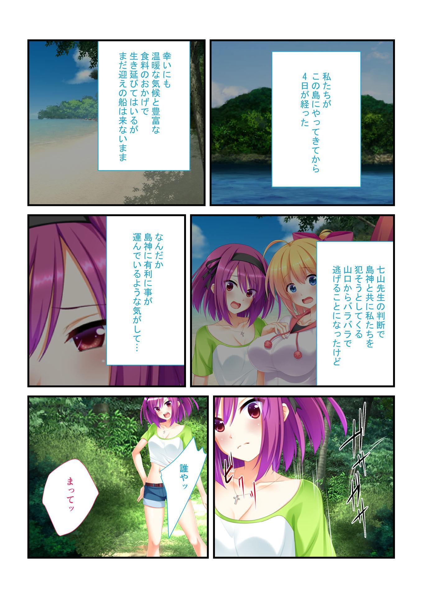 【どろっぷす! 同人】【フルカラー】強制ハメ!孕ませ島抵抗できない女子とハーレムSEX!(3)