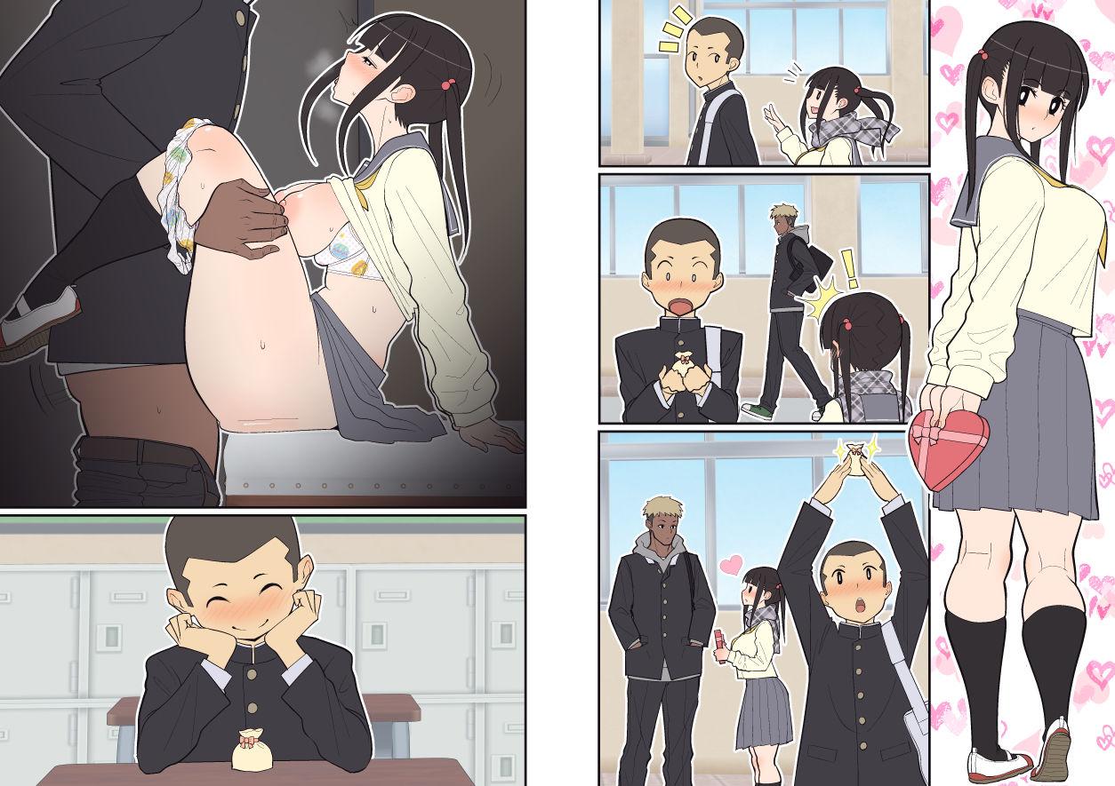 【はらぺこ定食 同人】サイレント漫画集