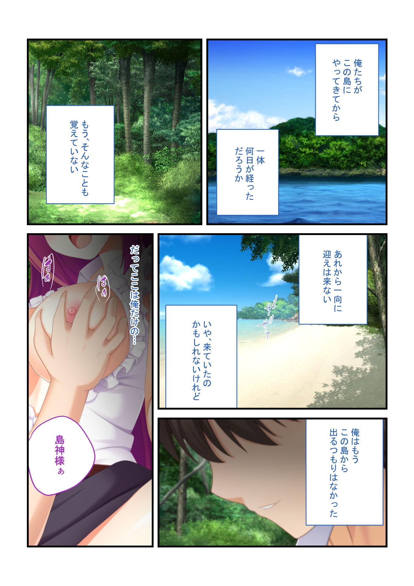 【どろっぷす! 同人】【フルカラー】強制ハメ!孕ませ島抵抗できない女子とハーレムSEX!(5)