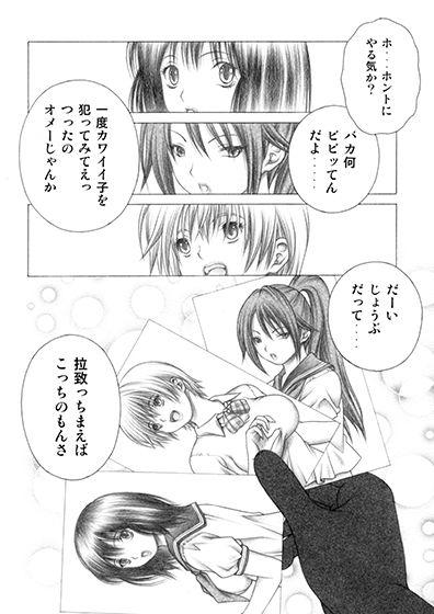 【精心堂 同人】ドキッ!!とした?1.2.+α