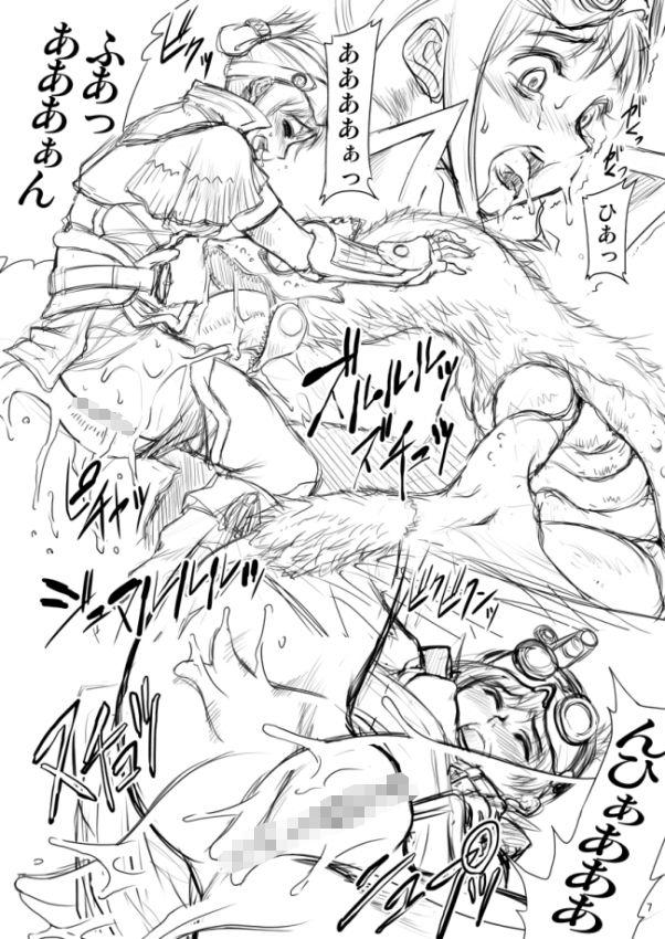 【モンスターハンター 同人】UJvol.2