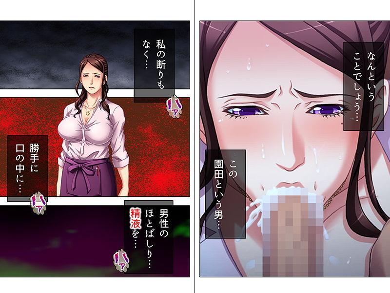 熟女アイドル真美子、35歳。精液を飲み干します 上巻 【作品ネタバレ】