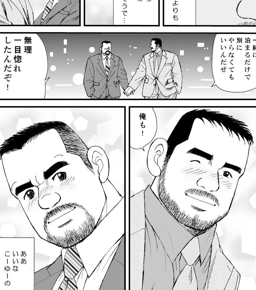 【atelierMUSTACHE菅嶋さとる 同人】東京days