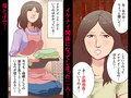 変態家族~母・美也子と僕の関係