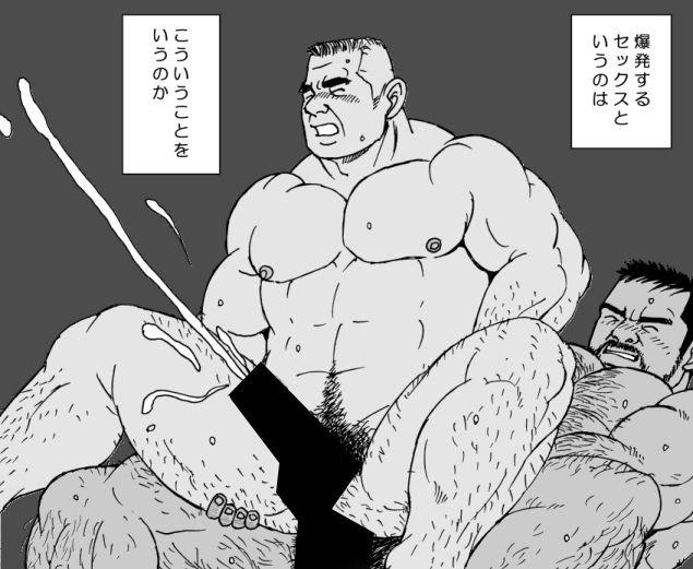【atelierMUSTACHE菅嶋さとる 同人】男友達-ウケおやじの憂鬱-