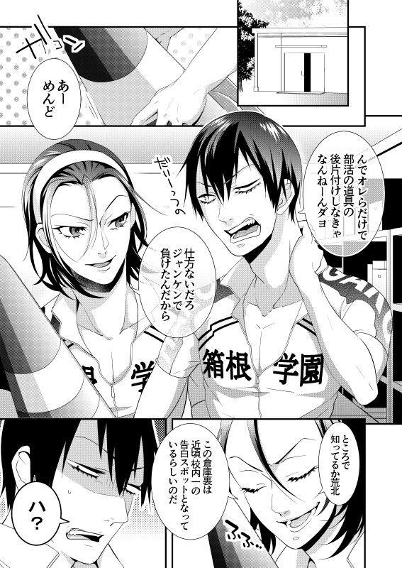 【ニート(株) 同人】ゼロキョリフラストレーション