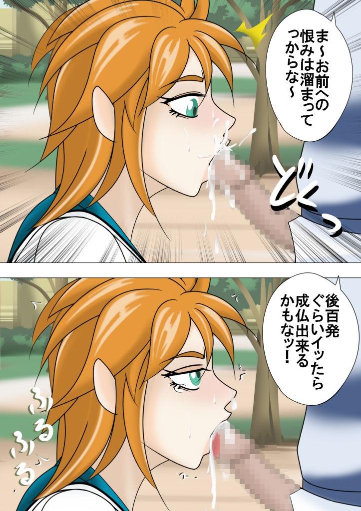 【雷 同人】雷幻戦姫アスカ獄炎転生編