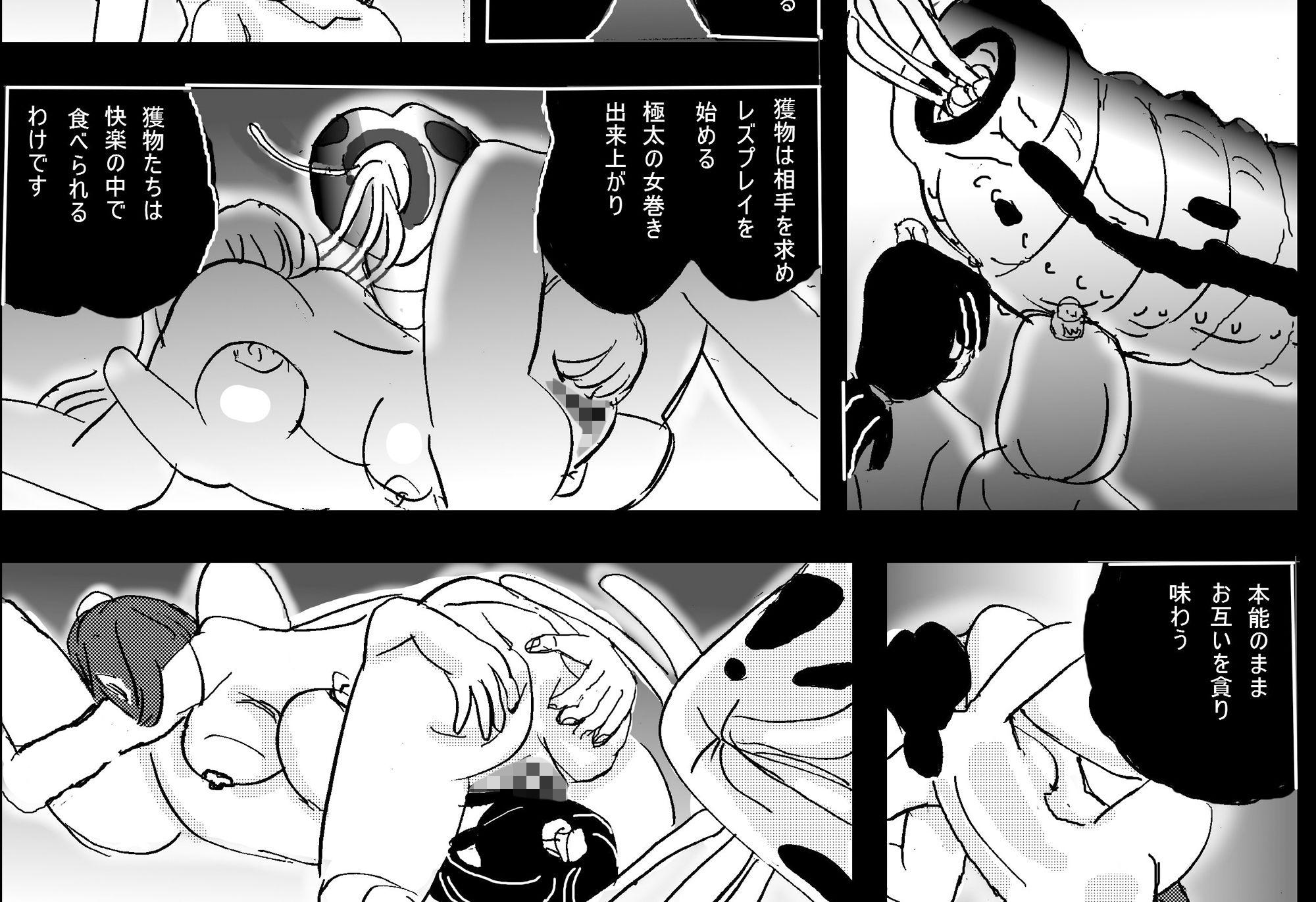 【人外娘 おもらし】人外娘モンスター娘のおもらしファンタジー搾乳産卵触手拘束アナル性欲処理の同人エロ漫画。
