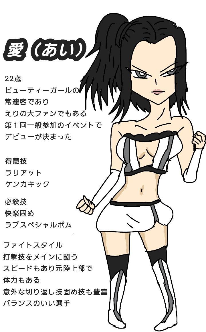 【同人サークル  ルナ 同人】ビューティーレズバトル3