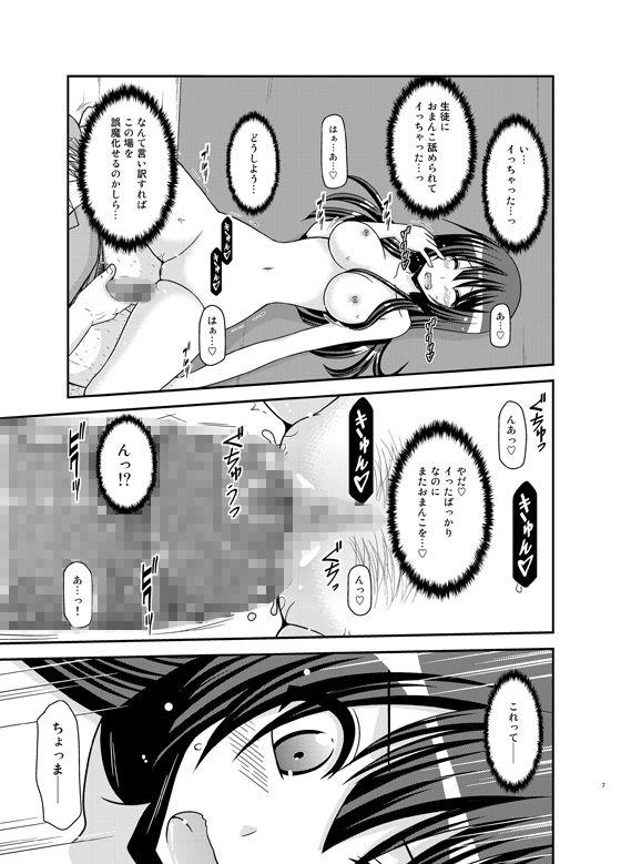 【valssu 同人】露出少女日記21冊目