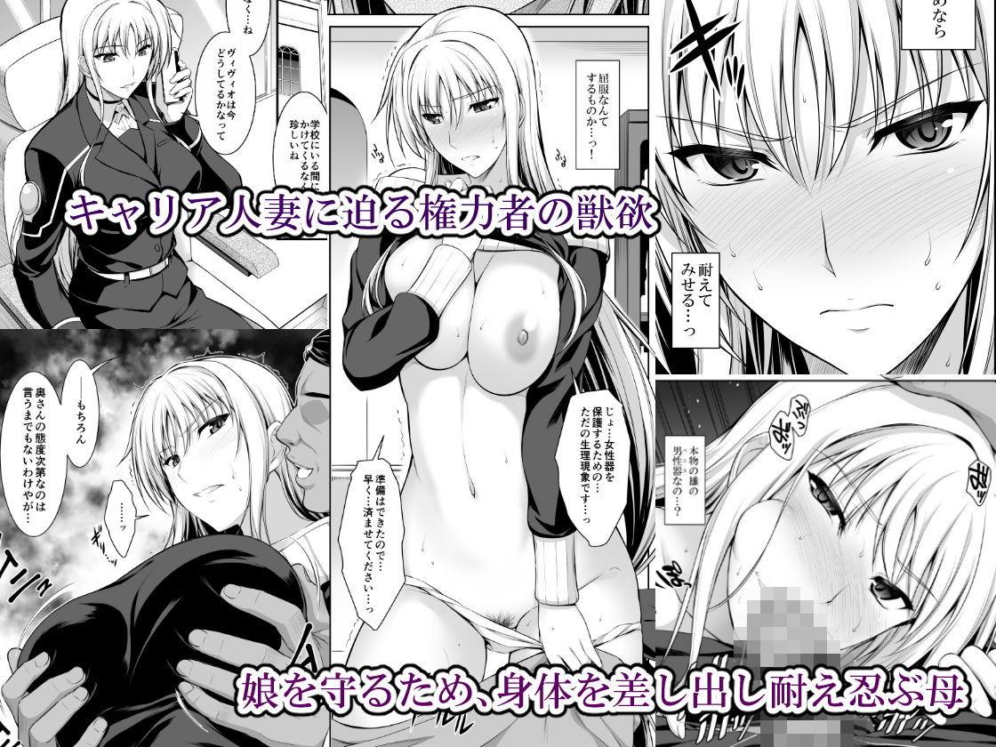 【神楽 同人】雌神楽-フェイト編全集-