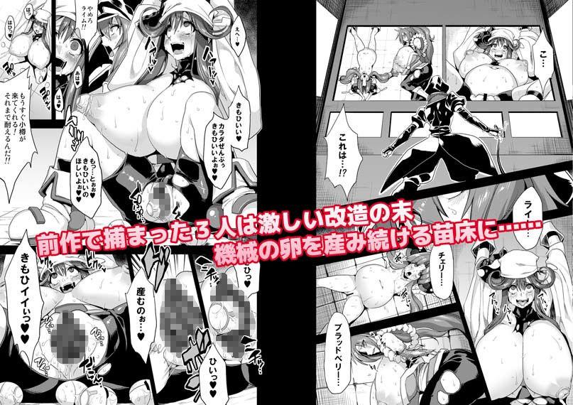 【セイバーマリオネット 同人】変態マリオネット2