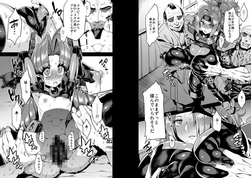 【セイバーマリオネット 同人】変態マリオネット4