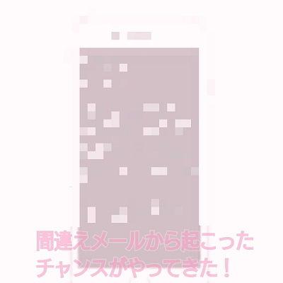 【MOmOtto 同人】DekiDoki