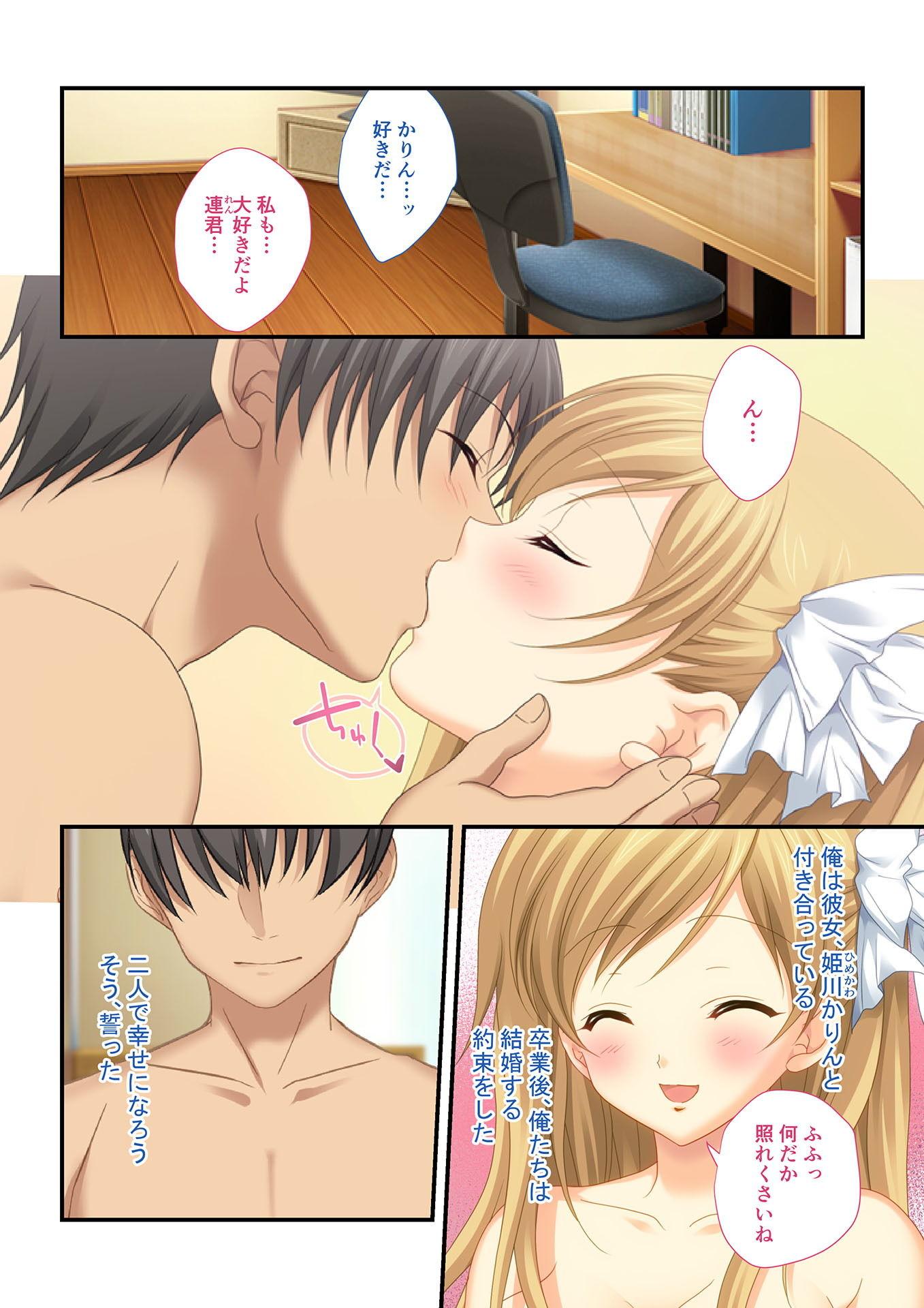 【どろっぷす! 同人】【フルカラー】背徳の浮気SEX(3)寝取られカノジョ…純情処女JKを強制NTR
