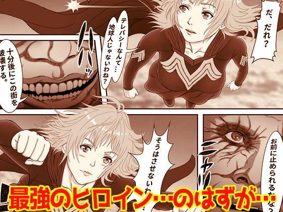 【霜田猫丸 同人】ミラクル・ガール(モノクロ廉価版)