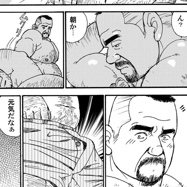 【GATE 同人】OYAJI01.02.03